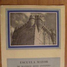 Militaria: ESCUELA MAYOR DE MANDOS -JOSÉ ANTONIO- CASTILLO DE LA MOTA / 1951. Lote 80642942