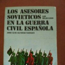 Militaria: LOS ASESORES SOVIÉTICOS EN LA GUERRA CIVIL ESPAÑOLA. Lote 81715483