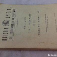 Militaria: REGIMEN DISCIPLINARIO DE LAS FUERZAS ARMADAS-SEPARATA Nº 2-B.0.M.D./S.G.T.1986. Lote 83018852
