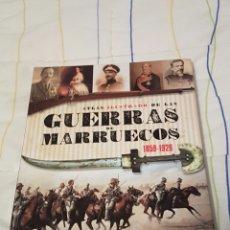 Militaria: ATLAS ILUSTRADO DE LA GUERRA DE MARRUECOS. SUSAETA . Lote 83758184