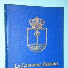 Militaria: LA CAPITANÍA GENERAL DE SEVILLA. HISTORIA DE UNA INSTITUCIÓN.. Lote 84385748