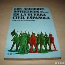 Militaria: LOS ASESORES SOVIÉTICOS EN LA GUERRA CIVIL ESPAÑOLA . Lote 90586710