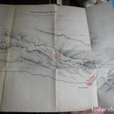 Militaria: 1883 FORTIFICACIONES Y EDIFICIOS MILITARES DE PANCORBO. Lote 90606640