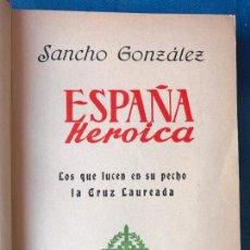 Militaria: SANCHO GONZALEZ: ESPAÑA HEROICA, LOS QUE LUCEN EN SU PECHO LA CRUZ LAUREADA - 1ª EDICION. Lote 90672185