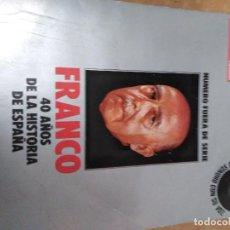 Militaria: REVISTA ACTUALIDAD, VIDA DE FRANCO CON UN DISCO FLEXIBLE. Lote 93139115