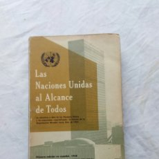 Militaria: LIBRO LAS NACIONES UNIDAS AL ALCANCE DE TODOS. AÑOS 50. ONU. POLITICA INTERNACIONAL. MILITAR. OTAN.. Lote 95869814
