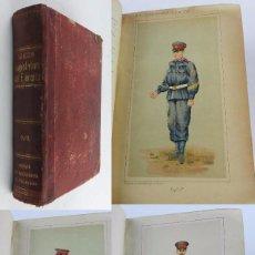 Militaria: COLECCION LEGISLATIVA DEL EJERCITO DE 1911 CON 7 LAMINAS A COLOR DE UNIFORMIDAD Y MUCHOS DESPLEGABLE. Lote 96296375