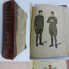 Militaria: COLECCION LEGISLATIVA DEL EJERCITO DE 1926, AVIACION, MEDALLA INDIVIDUAL AEREA, CONTIENE 13 LAMINAS. Lote 96297875