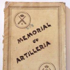 Militaria: MEMORIAL DE ARTILLERÍA 1931. Lote 97510067