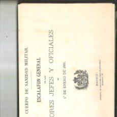 Militaria: CUERPO DE SANIDAD MILITAR. ESCALAFÓN GENERAL DE JEFES Y OFICIALES EN 1º DE ENERO DE 1881. Lote 23636286