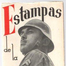 Militaria: ESTAMPAS DE LA GUERRA. ALBUM Nº 4. DE ARAGÓN AL MAR. GUERRA CIVIL ESPAÑOLA. Lote 118527290