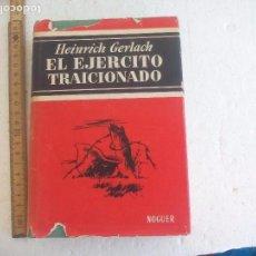 Militaria: EL EJÉRCITO TRAICIONADO. HEINRICH GERLACH. STALINGRADO 1942-1943. EDIT. NOGUER. 2ª EDICIÓN. 1960. Lote 102393303