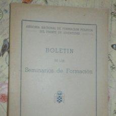 Militaria: BOLETÍN DE LOS SEMINARIOS DE FORMACIÓN - Nº 15 - FALANGE - 1949 - FRENTE DE JUVENTUDES -. Lote 103172199