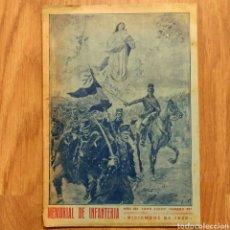 Militaria: MEMORIAL DE INFANTERIA N° 227 - 1930. Lote 103700450