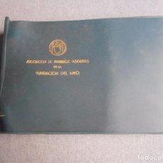 Militaria: ASOCIACION DE ANTIGUOS RESIDENTES DE LA FUNDACION DEL AMO. . Lote 104297347