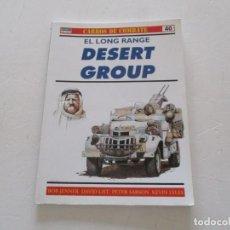 Militaria: CARROS DE COMBATE Nº 40. EL LONG RANGE. DESERT GROUP. RMT85192. . Lote 107887935