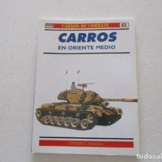 Militaria: STEVEN J. ZALOGA. CARROS DE COMBATE Nº 65. CARROS EN ORIENTE MEDIO. RMT85212. . Lote 107891351