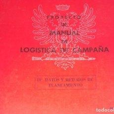 Militaria: PROYECTO DE MANUAL DE LOGISTICA DE CAMPAÑA. ESCUELA SUPERIOR DEL EJERCITO 1975. Lote 109427395