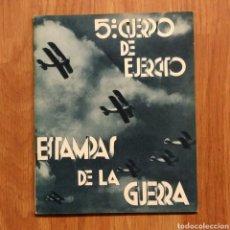 Militaria - GUERRA CIVIL - 5º CUERPO DEL EJERCITO - ESTAMPAS DE LA GUERRA - ZARAGOZA DICIEMBRE 1937 - 110253847