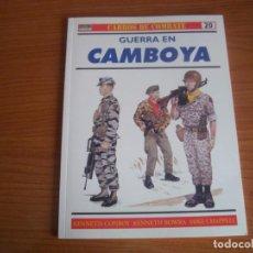 Militaria: OSPREY, CARROS DE COMBATE: Nº 20 - GUERRA EN CAMBOYA. Lote 110466327