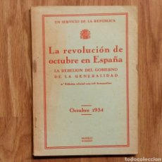Militaria: LA REVOLUCIÓN DE OCTUBRE EN ESPAÑA. LA REBELIÓN DEL GOBIERNO DE LA GENERALIDAD 1934 CATALUÑA. Lote 110587922
