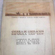 Militaria: GVERRA DE LIBERACIÓN ESPAÑOLA TENIENTE GENERAL GARCÍA - VALIÑO MARCEN 1949 CAMPAÑAS 22 MAPAS. Lote 111052583