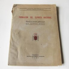 Militaria - FORMACION DEL ESPIRITU NACIONAL 1947 - DELEGACIÓN DEL FRENTE DE JUVENTUDES - 111617015