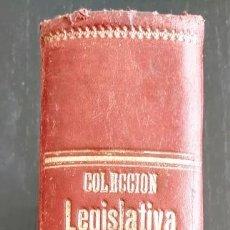 Militaria - COLECCIÓN LEGISLATIVA DEL EJERCITO - 1893 - UNIFORMES, DISTINTIVOS MEDALLAS CONCESIONES, REGIMIENTOS - 112069703