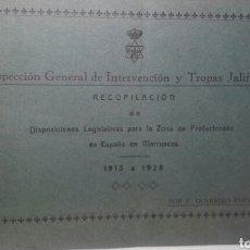 Militaria: INSPECCION GENERAL DE INTERVENCION Y TROPAS JALIFIANAS 1913 A 1928. Lote 112830527