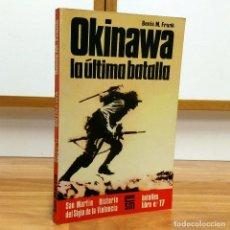 Militaria: WW2 - OKINAWA, LA ULTIMA BATALLA - SAN MARTIN - SEGUNDA GUERRA MUNDIAL. Lote 114115335