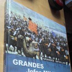 Militaria: GRANDES BATALLAS. GRANDES JEFES MILITARES. DE ALEJANDRO MAGNO A GEORGE WASHINGTON.. Lote 115382299