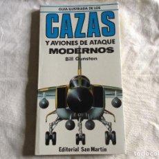 Militaria: CAZAS Y AVIONES DE ATAQUE. Lote 117444363
