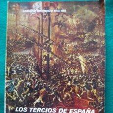 Militaria: TERCIOS DE ESPAÑA EN LA OCASIÓN DE LEPANTO, LOS (GÁRATE CÓRDOBA, JOSÉ MARÍA). Lote 118073563