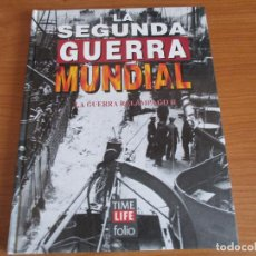 Militaria: LA 2ª GUERRA MUNDIAL - TIME LIFE FOLIO: Nº 6 : LA GUERRA RELAMPAGO II. Lote 120220487