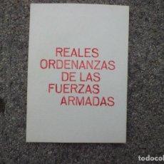 Militaria: REALES ORDENANZAS DE LAS FUERZAS ARMADAS. Lote 122137675