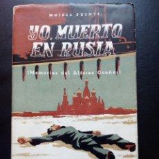 Militaria: LIBRO MILITAR DIVISION AZUL. ALFÉREZ OCAÑA.GUERRA CIVIL.FALANGE.BLAU.DIVISIONARIO.FRANCO.RUSIA.. Lote 125274419