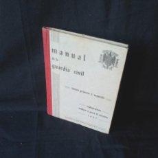 Militaria: MANUAL DE LA GUARDIA CIVIL - TOMOS PRIMERO Y SEGUNDO - REGLAMENTOS MILITAR Y PARA EL SERVICIO 1947. Lote 125909071