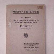 Militaria: REGLAMENTO PARA LA INSTRUCCION Y TRABAJOS DE LAS TROPAS DE ZAPADORES MINADORES. 1942. Lote 126810771