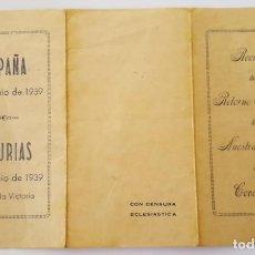 Militaria: RECUERDO AÑO DE LA VICTORIA VIRGEN DE COVADONGA. Lote 131664210