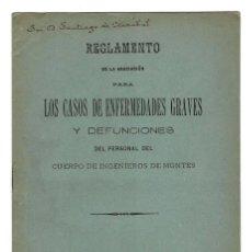 Militaria: REGLAMENTO LOS CASOS DE ENFERMEDADES GRAVES Y DEFUNCIONES. CUERPO INGENIEROS DE MONTES 1896. Lote 198314302
