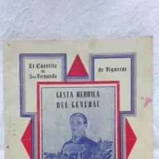 Militaria - GESTA HEROICA DEL GENERAL MARIANO ÁLVAREZ, DEFENSOR DE GERONA. POR RAMÓN SORIANO, 1932 - 133092930