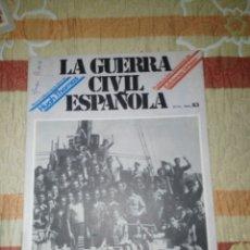 Militaria: GUERRA CIVIL ESPAÑOLA N83. Lote 133382959
