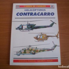 Militaria: OSPREY - CARROS DE COMBATE Nº 25 : HELICOPTEROS CONTRA CARRO. Lote 135398754