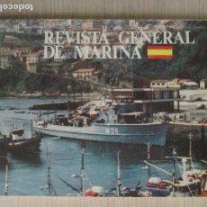 Militaria: REVISTA GENERAL DE MARINA. MINISTERIO DE MARINA. TOMO 208. AÑO 1985. MARZO. Lote 136508062