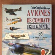 Militaria: GUIA COMPLETA DE AVIONES DE COMBATE DE LA SEBUNDA II GUERRA MUNDIAL 36 MAGNÍFICAS LÁMINAS DESPLEGABL. Lote 139360406