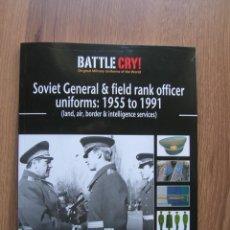 Militaria: COMPLETISIMO LIBRO SOBRE LA UNIFORMOLOGIA DE LOS GENERALES SOVIETICOS. IMPRESCINDIBLE.. Lote 139969206