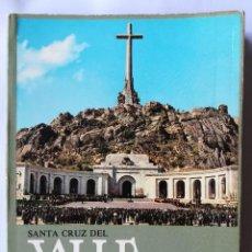 Militaria: ANTIGUA GUÍA TURÍSTICA DE SANTA CRUZ DEL VALLE DE LOS CAIDOS , 1971. Lote 142306642