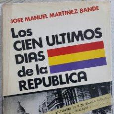 Militaria: JOSÉ MANUEL MARTÍNEZ BANDE. LOS CIEN ÚLTIMOS DÍAS DE LA REPÚBLICA. 1973.. Lote 142955178