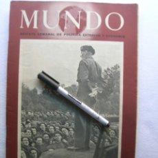 Militaria: IMPRESIONANTE Y ESCASO NUMERO DE LA REVISTA MUNDO DEDICADO AL DESEMBARCO DE NORMANDIA.. Lote 144207798
