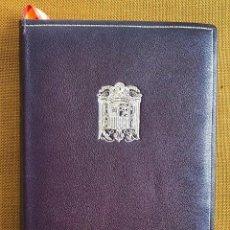 Militaria: LIBRO. GUERRA CIVIL ESPAÑOLA. BATALLA DEL EBRO. DEDICATORIA GARCÍA VALIÑO. VARA DE REY. Lote 145135238